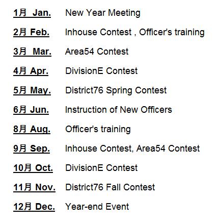 2016ytmc-schedule