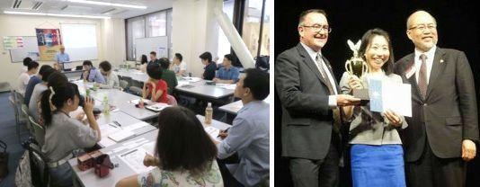 2016 YTMC End-Year Meeting