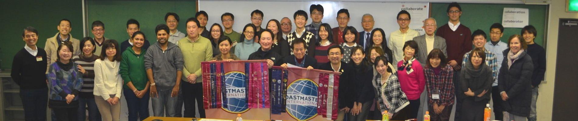 横浜トーストマスターズ(YTMC)ヘッダ画像
